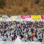(주)오뚜기, '2017 얼음나라 화천산천어 축제' 공식 후원!