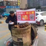 중국은 노점상도 전자결제 이용한다