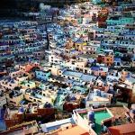 한국의 마추픽추