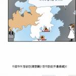 미세먼지 최종 솔루션-청공진