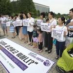 '정치하는 엄마들' 국회에 가다