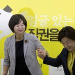 이정미가 이끄는 정의당의 새 시즌