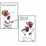 본격 시사인 만화 - 다모클레스의 꿈
