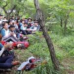 산림청, 청소년 백두대간 산림생태 탐방 실시