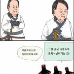 본격 시사인 만화 - 극중지체