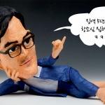 캐리돌 만평