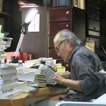 일제의 민낯을 기록한 일본인 작가 고이 잠들다