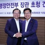 최성 고양시장, 청와대·국회·행안부에 '100만 대도시 특례 법제화' 촉구