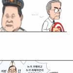 본격 시사인 만화 - 독권협