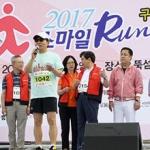 동국제약 인사돌플러스, '구강암 환자를 위한 2017 스마일 Run 페스티벌' 후원