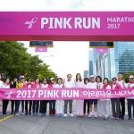 핑크리본캠페인 및 한국유방건강재단 소개