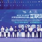 중국 공산당은 창업을 사랑해