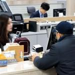 5대 은행, 2년간 일반 정규직에 여자 30%도 안 뽑았다