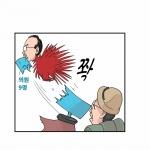 본격 시사인 만화 - 정치인들에게 여론조사란?