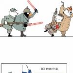 본격 시사인 만화 - 핀란드 독립과 내전 100주년