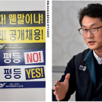 인천공항 정규직의 '무임승차론'이 폭로한 것