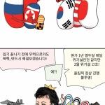 본격 시사인 만화 - 2017년 12월20일