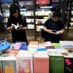 출판인이 꼽은 2017년의 책