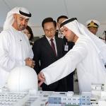 UAE 군사협약이 위험한 진짜 이유