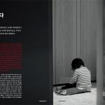 주위의 평범한 아동 학대 가해자
