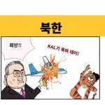 본격 시사인 만화 - 1988:2018