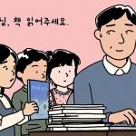 """""""왜 교대 교육과정에 행정 업무는 빠져 있나"""""""