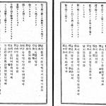 일본인이 기록한 뜻밖의 조선 음식 백서