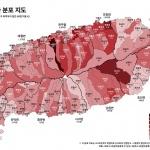 4·3 일지 및 희생자 분포 지도