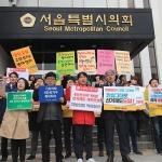 기초의회 쪼개기에 속타는 소수정당