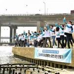 오비맥주, '세계 물의 날' 맞아 맑은 하천 만들기 캠페인