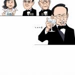 본격 시사인 만화 - 위대한 M2B