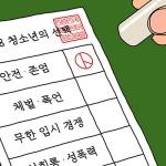 세월호 애도를 '교실의 정치화'로 보는 세력