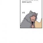 본격 시사인 만화 - Memory