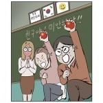 인성 교육도 이벤트가 되는 학교
