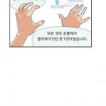 본격 시사인 만화 - 7년의 바ㅁㅣ