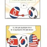 본격 시사인 만화 - 24년