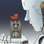 대학가 유령 '4차 산업혁명'