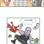 본격 시사인 만화 - 이니피티 워 (스포 주의)