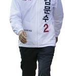 '판문점 훈풍'에 맥을 못 추는 김문수