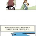 본격 시사인 만화 - Secret War