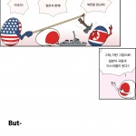본격 시사인 만화 - 이이J&K