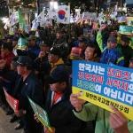 역사 교과서 국정화 향한 '보이지 않는 손'