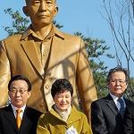 박근혜 정부 역사교과서 블랙리스트를 공개합니다