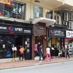 먹을 만한 찌개 없어도 홍콩은 한식 붐