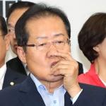 한국당 차기 당 대표는 홍점표?