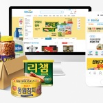 '밴드배송 서비스'로 싱글족들에게 인기만점!국내 1등 식품 전문 온라인몰, '동원몰'