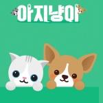 삼성카드, 반려동물을 위한 커뮤니티 서비스 '아지냥이'