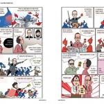 첫소송 당한 고난의 만화가, 굽시니스트