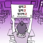 학생에게 배우는 '사람책'