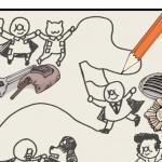 본격 시사인 만화 - 행복 가능 연필